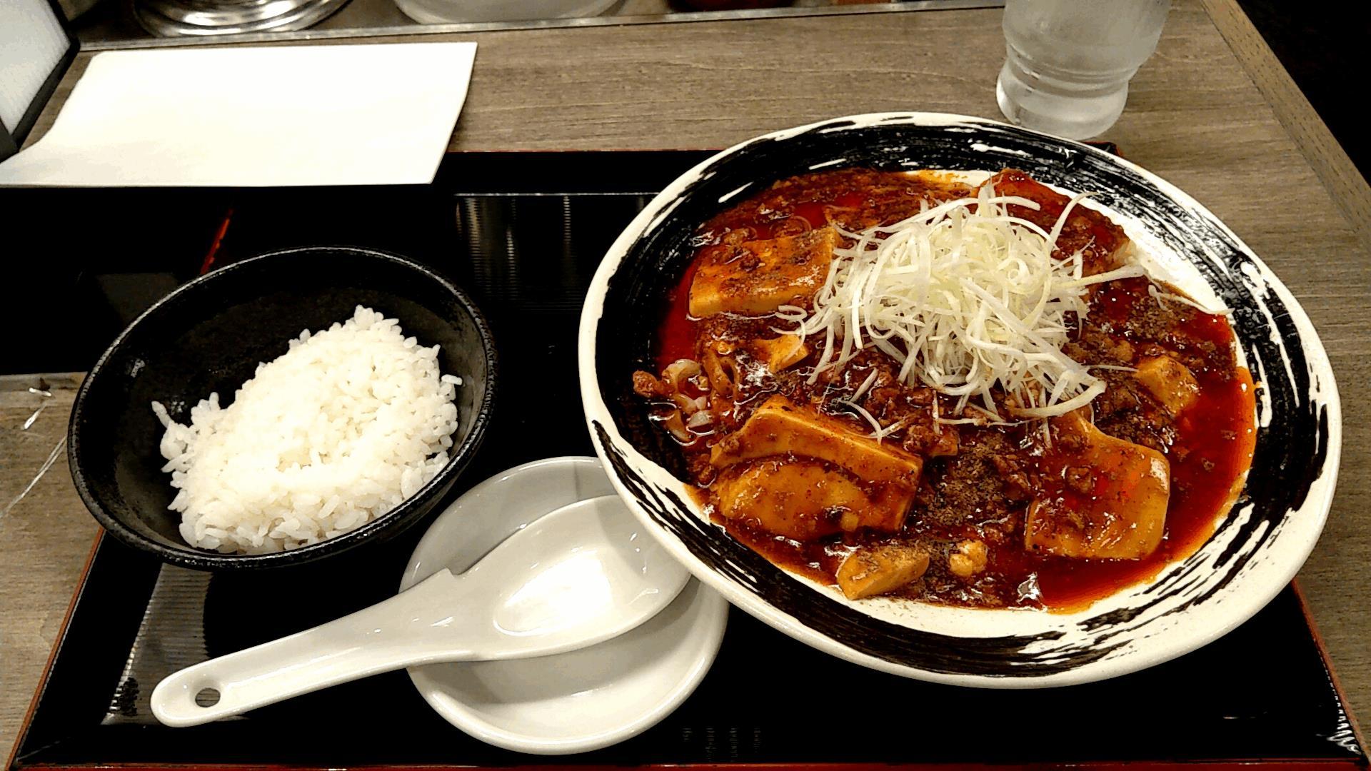 つけめんTETSU_麻婆麺1