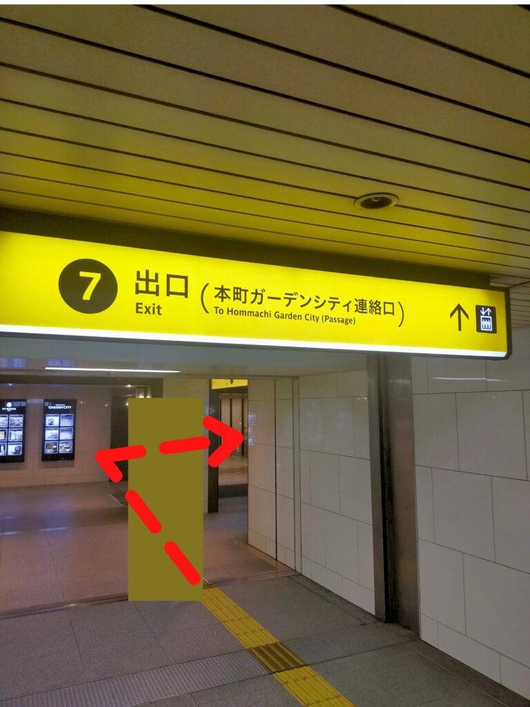 華都飯店-大阪本町駅からのルート3